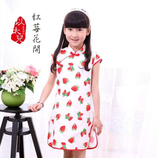 Child 100% cotton cheongsam dress female child costume cranberry