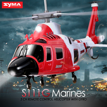 Syma S111G 3.5CH RC Helicopter with Gyro LED Light Drone Rugged Armed Helicopter Marines Gunships Simulation Remote Control Toys