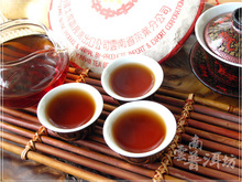 Promotion 10 year old Top grade Puer tea 357g health care puerh Ripe pu er Pu
