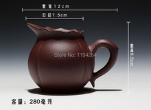 Yixing Zisha Clay Pottery Handmade Ware Cha Hai * Tea Serving Pitcher 280ml