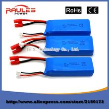 Free Shipping 3pcs Lithium Battery 7.4V 2000mAh 25C Lipo Battery For X8 X8A X8C/X8C-1 X8G X8W RC Quadcopter Drone Hubschrauber