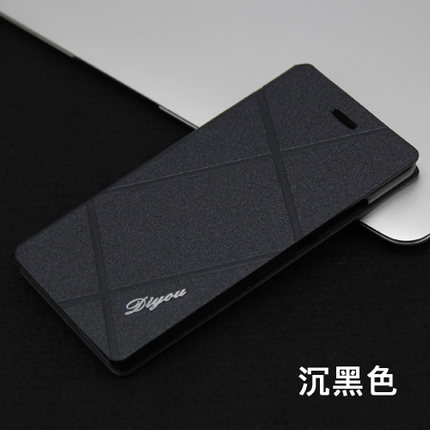 Hot selling Diyou Brand PU flip cover case for Huawei Ascend P8 lite phone cases for Huawei P8 lite phone bag free shipping(China (Mainland))