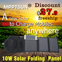 10W5V foldable Solar Charger Folding Solar Panel Outdoor solar mobile Charger for Cell Phone, MPPTSUN Brand,CE(China (Mainland))