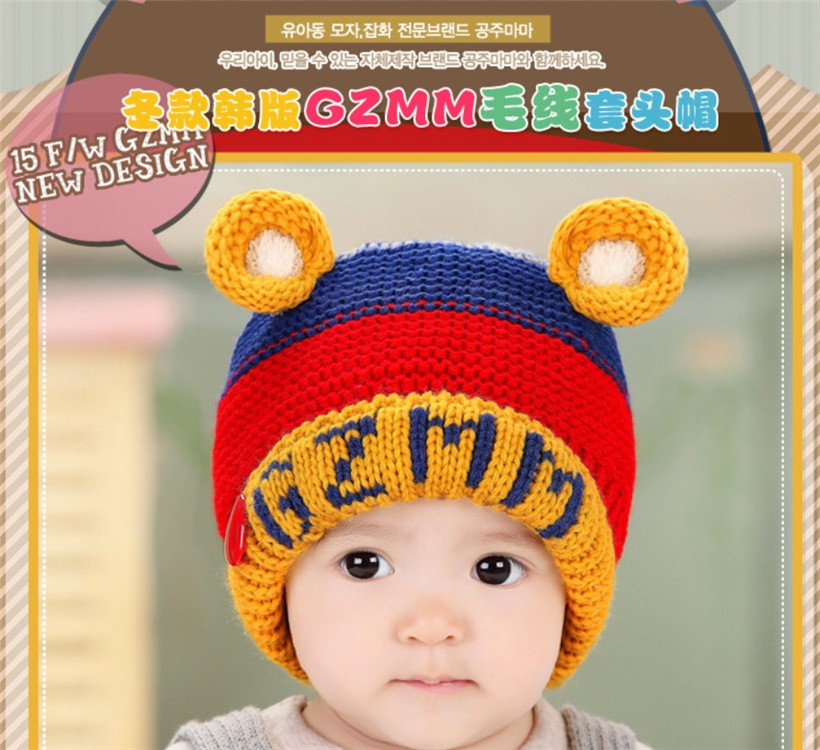 New Autumn Winter yellow Warm Knitted wool GZMM Baby Hat Girl Boy Toddler Infant Kids Caps Baby Beanie Accessories