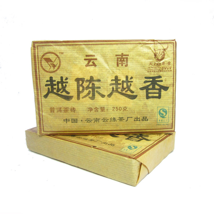 2010 Yunnan Puer Tea Cooked Brick Chen Old Gets Better With Special 250g Mellow Lubrication Performance! S655<br><br>Aliexpress
