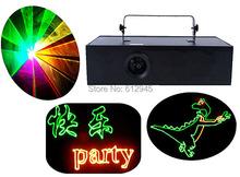 2 Watt RGB sieben farben Solide bühne laser animation bühnenbeleuchtung(China (Mainland))