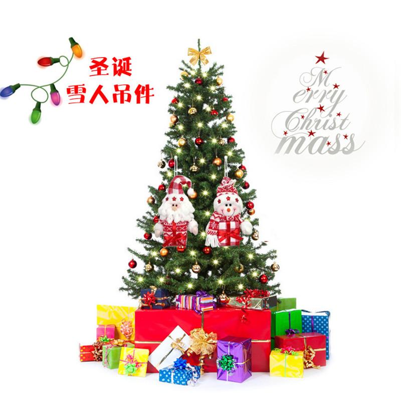 Adornos para rboles de navidad mu eca caliente decoraci n - Adornos de navidad en ingles ...