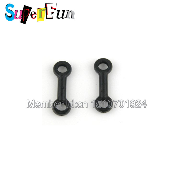 Wholesale Syma S107 107G Mini RC Helicopter Connect buckle spare Parts. Free Shipping.(China (Mainland))