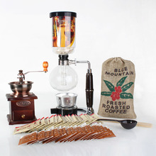 T 013 Gift vacuum coffee maker beng Syphon coffee grinders Gift Set Gift Set