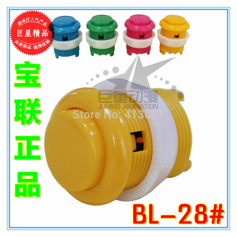28mm Large high quality arcade button keysters<br><br>Aliexpress