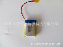 Supply Satellite Monitor special polymer battery 803040