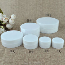 100 Pcs/Lot, 5G White Jar Concave Bottom, Small Plastic Cosmetic Cream Box Empty Packing Containers bottles Color - A Hidden Tree store