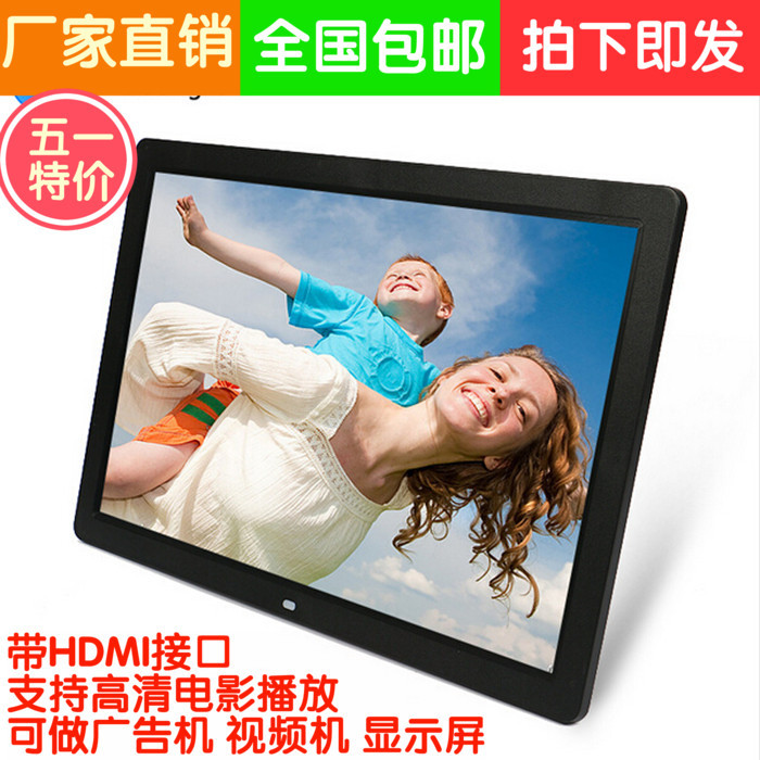 The new slim narrow 17 inch 4GB digital photo frame electronic album photo frame advertising LED display HD video(China (Mainland))