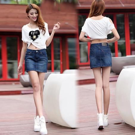 2014 Summer Korea Style Brand New Slim Denim Shorts Skirts Jean Women's Fashion Plus Size - leaf jiang's store