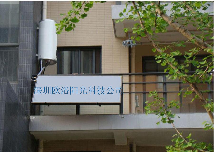 solar water heater flat plate solarcollector ; flat plate solar collector modular balcony solar(China (Mainland))