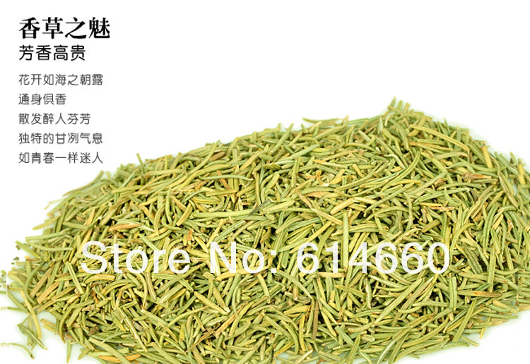 100g Rosemary herb ,Herbal Tea, Health Care Tea,Chinese medicine Free shipping.<br><br>Aliexpress