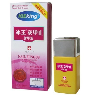 A special offer free shipping ice king gray armor was only 40ml Grey A special net onychomycosis is not repeated(China (Mainland))