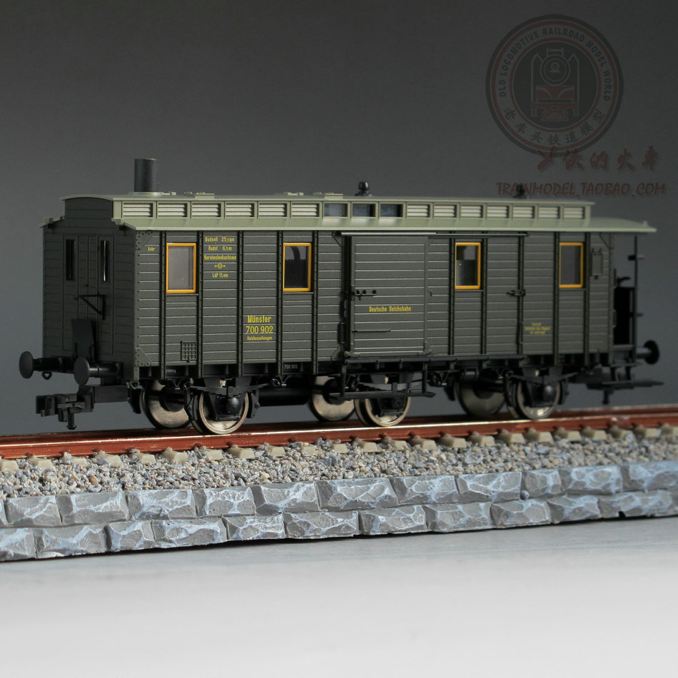 Cool Toy Train Cars : Cool model trains original german drg fleischmann digital
