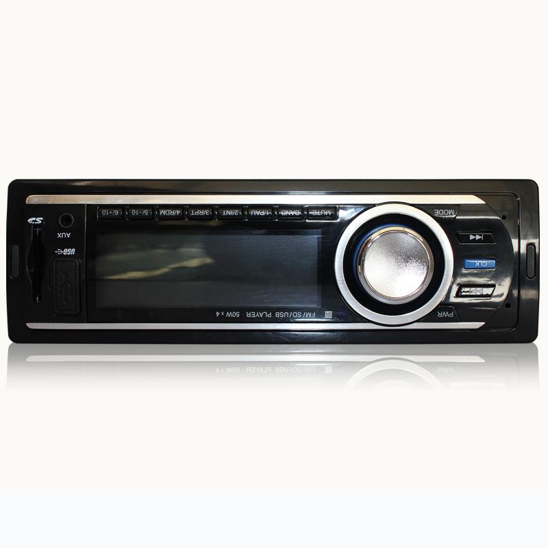 Car Sound Stereo car radio In-Dash MP3 Player Radio With USB/SD Input FM Receiver MP3 FM/USB/1 Din/remote control/USB port 12V