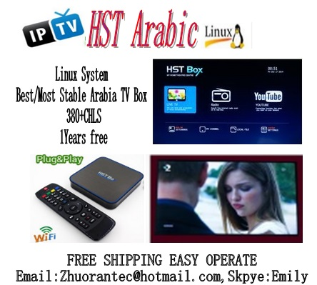 HSTBOX Linux Arabic IPTV Best/Most Stable Arabia TV Box Internet Media Player 1 years Free Set Server Source BEINHD SKY MBC(China (Mainland))