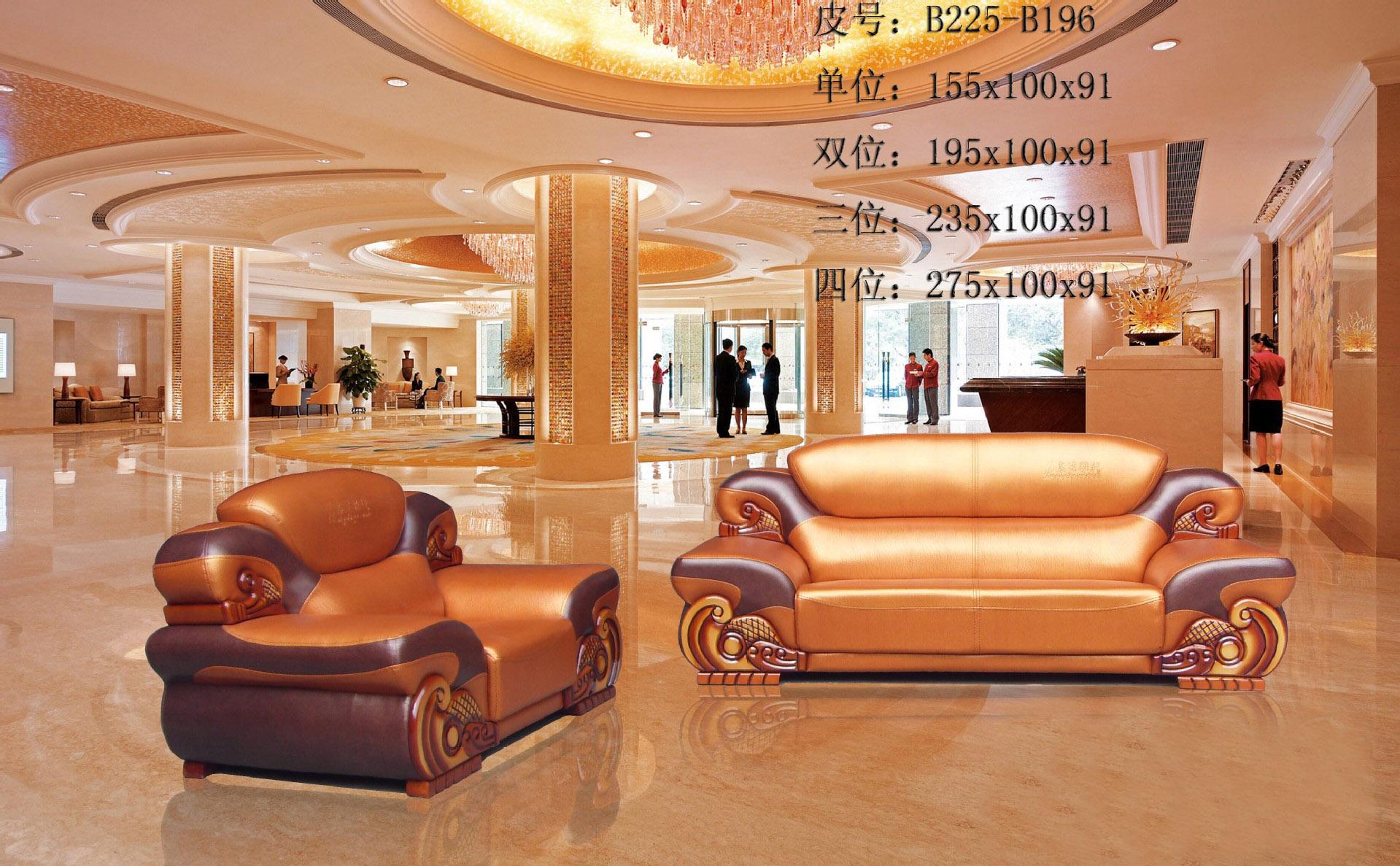 Luxurious leather sofa High-grade sitting room Thick office civilian sofa combination set combine furniture(China (Mainland))