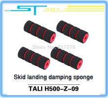2014 Free shipping Walkera Skid landing damping sponge Spare Parts for Drone RC WALKERA TALI H500 FPV Hexacopter hel classic toy