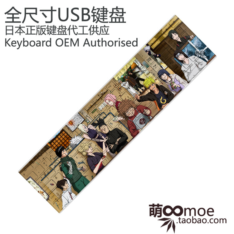 New Japanese NARUTO USB Ultra-thin Desktop Standard Wired Keyboard For Desktop Laptop no.2(China (Mainland))