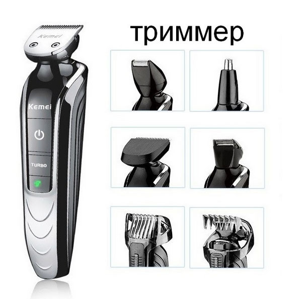 buy hot 5 in 1 professional hair clipper electric shavers for men shaving razor. Black Bedroom Furniture Sets. Home Design Ideas
