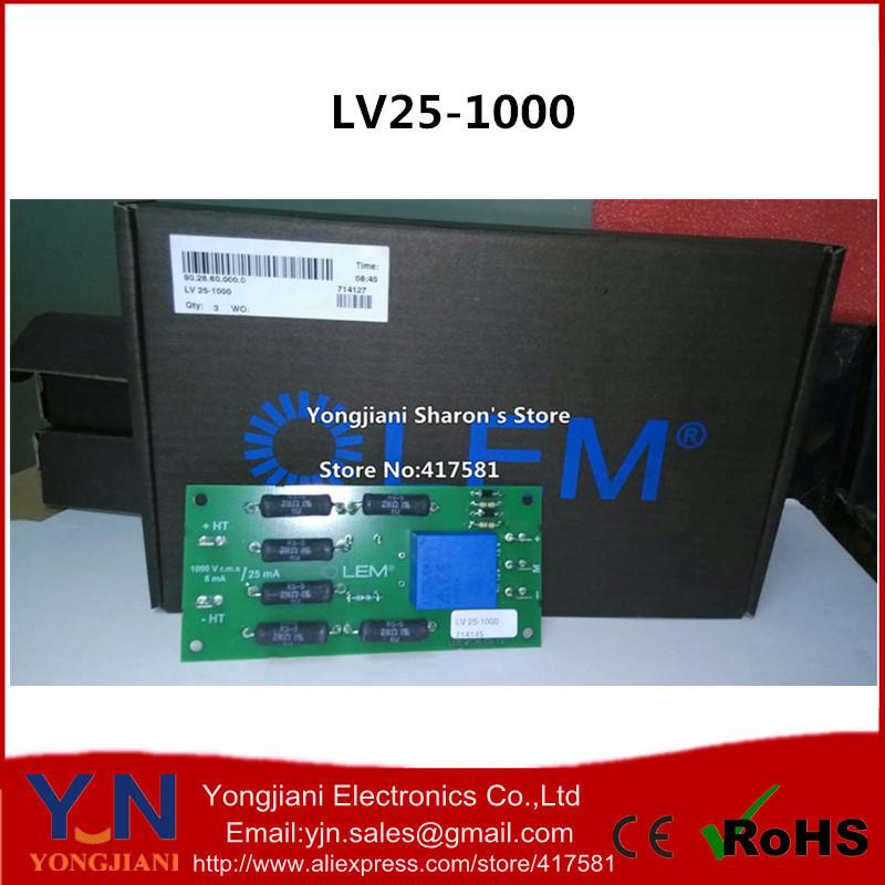 New & Original LV25-1000 LEM electric current transducer voltage transducer(China (Mainland))