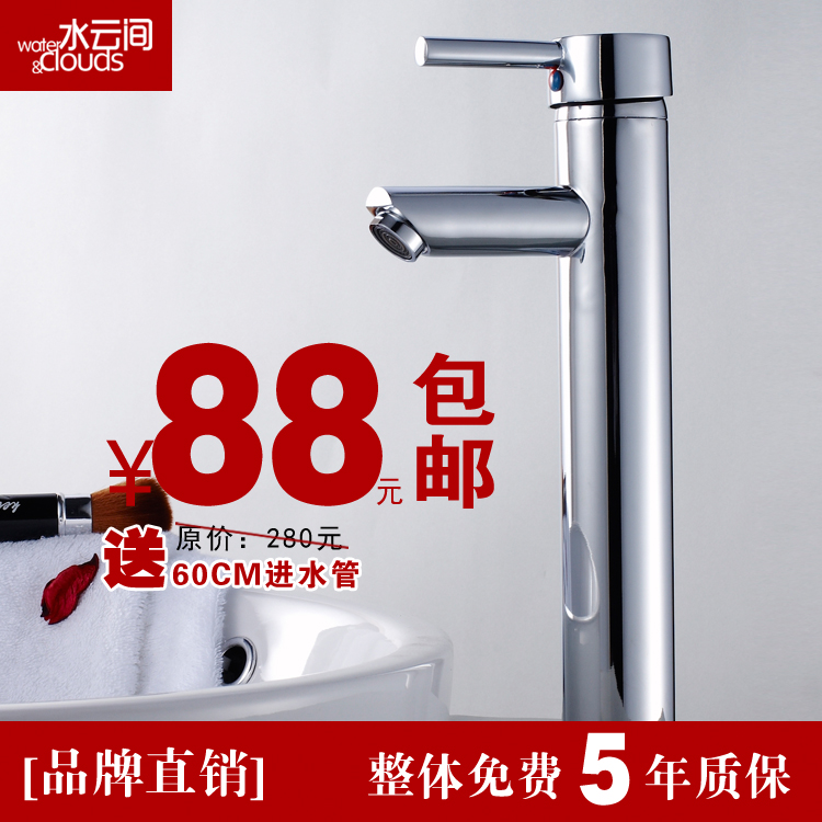 Cheap heightening create high throw hot and cold taps brass basin counter basin artistic basin faucet<br><br>Aliexpress