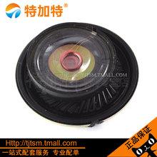 Diameter 2.9CM 29MM 8 European 0.25W 0.25 watts 8R / 0.25W little horn speaker (5pcs / lot)