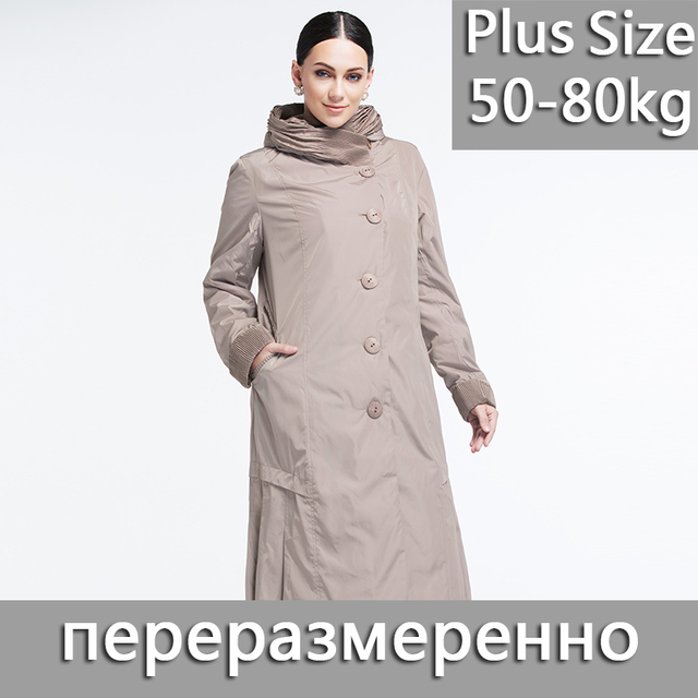 Astrid 2015 Women's Coat High Quality Spring and Summer Trench Slim Hooded Falbala Lapel Button Big Size AY-9076