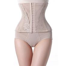 lace underwear for women