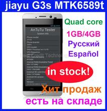 "Send from Russia! In stock Jiayu G3 G3s g3t phone MTK6589T Quad core dual sim GPS 4.5"" IPS gorilla glass black silver/Oliver(China (Mainland))"