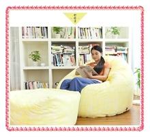 light yellow italian fabric bean bag set single loung sofa set hot selling (China (Mainland))