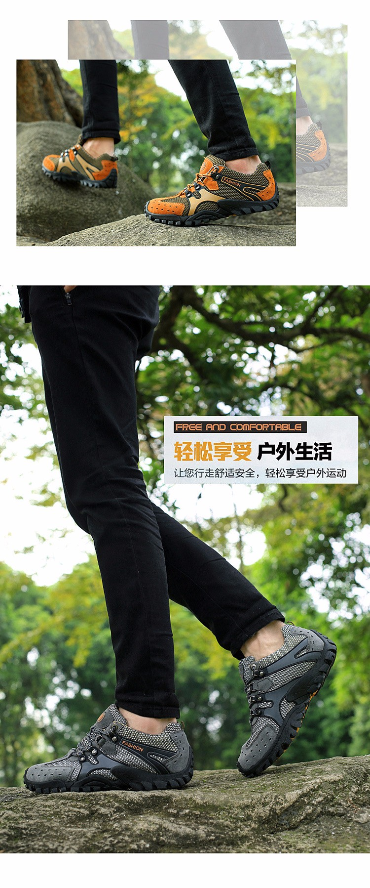 Outdoor Breathable Shoes Men Lightweight Walking Climbing Shoes Anti-skid Men Aqua Water Trekking Shoes Men (16)