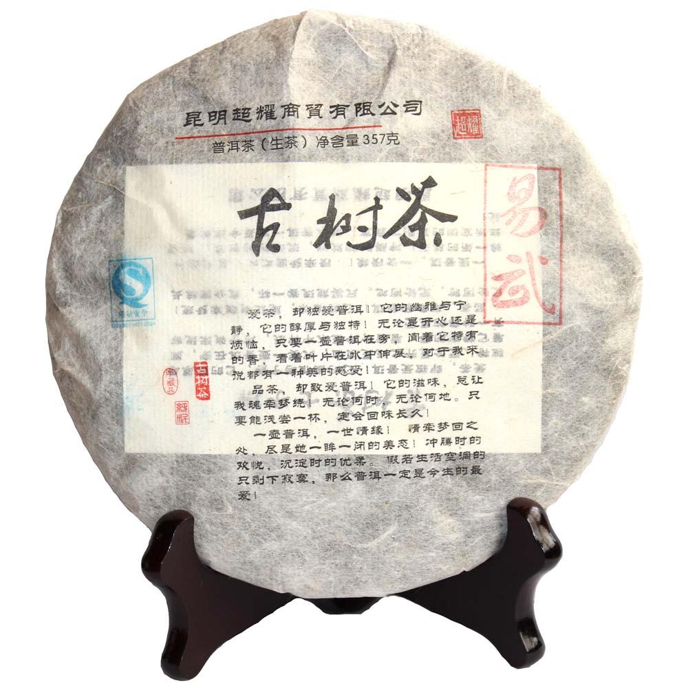 Здесь можно купить  Puer tea wu yi tea trees virgin material raw tea  cake the Chinese yunnan puerh 357g pu-erh the health green food discount  Еда