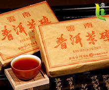 Premium Ripe Puer Tea Brick 250g 1970 Oldest Pu er Tea Agilawood Health Care Pu erh