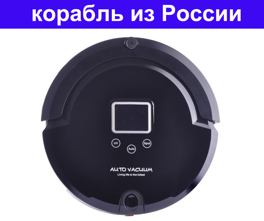 (Russia Warehouse) New Arrival Robot Vacuum Cleaner A320,Auto Recharged,Remote conotrol,Schedule,UV lights,LCD,Vacuum,Sweep,Mop(China (Mainland))