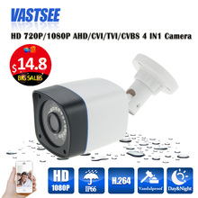 Buy CCTV Security 720P AHD Camera 4 1 bullet Camera 1080P option OV sensor Waterproof IP66Outdoor Video Surveillance Night Vision for $16.15 in AliExpress store