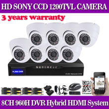 Home CCTV Security DVR NVR HVR 960H 8CH DVR Kit 1/3″Sony 1200TVL White Dome In/Outdoor CCTV Camera System for IP Camera no HDD