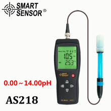 digital PH tester the Soil ph Meter tester Smart Sensor AS218 0.00~14.00pH Moisture measuring instrument water PH acidity meter(China (Mainland))