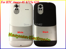 White/Black 100% Original New For HTC Amaze 4G Ruby G22 with LOGO Housing Battery Back Cover Case Door Free shipping & tracking(China (Mainland))