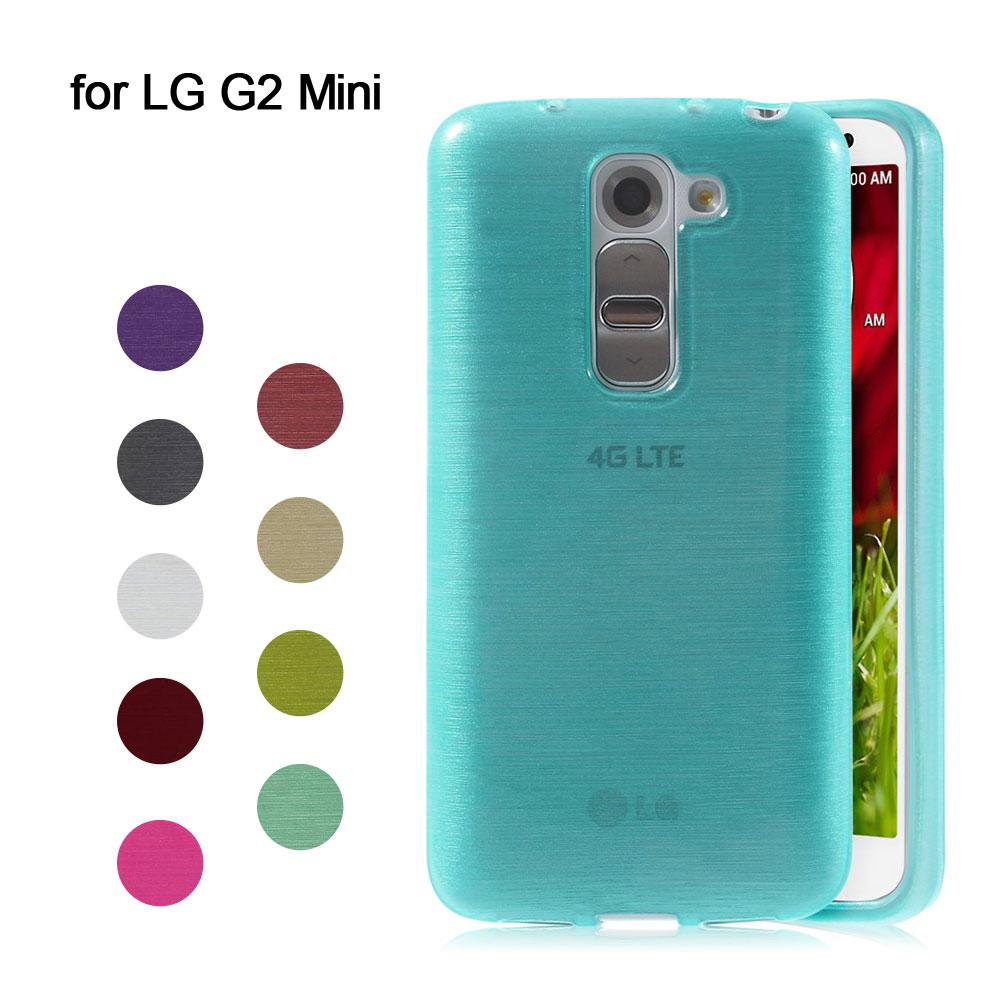 For LG G2 mini Case/Mobilephone Bag Brushed Soft TPU Skin Case Back Cover Gel Shell for LG G2 Mini D620 D618(China (Mainland))