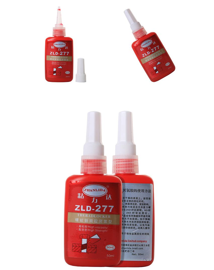 ZHANLIDA 277 50ML Screw Glue Anaerobic Glue Metal Screw Antirust High Strength Permanent Fixed Stype Locking Agent Adhesive