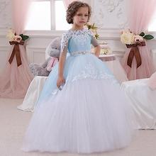 Vestido de Tull para Niñas. De 0 a 14 Años