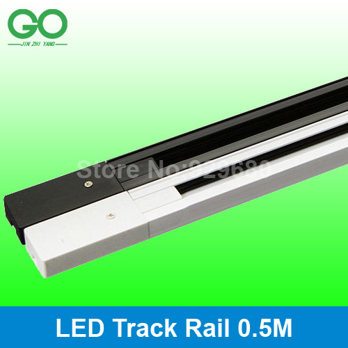 0 5meter track lighting fixtures rail aluminum rail for track light 2 wires Universal rails track