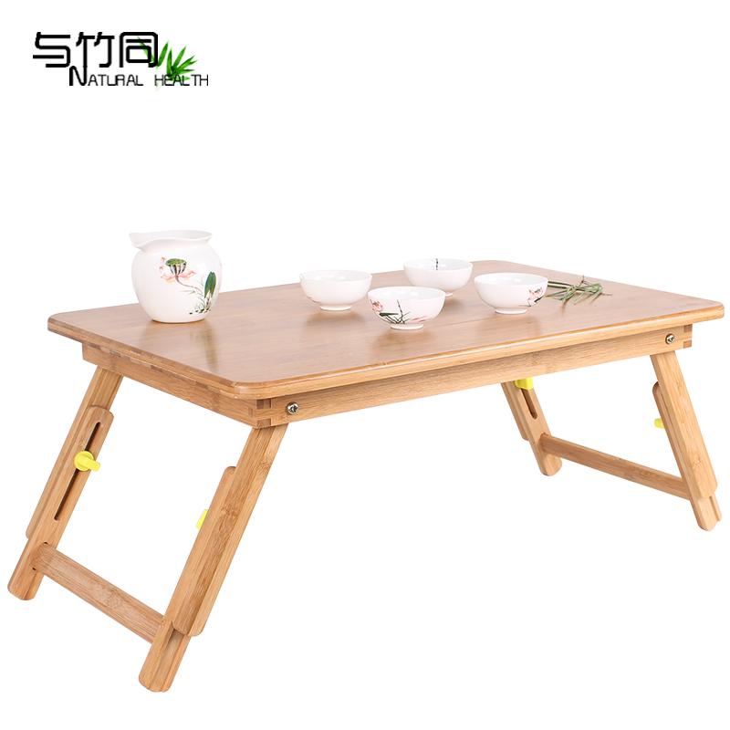 Achetez en gros petit ordinateur portable table en ligne for Petite table pour ordinateur portable