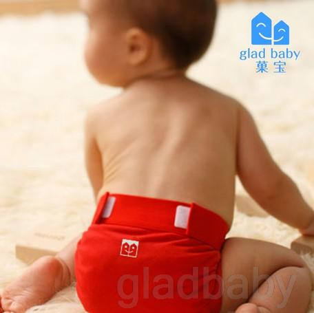 glad baby 6PC +insert BABY colth diaper pants&Quick dry insert diaper baby gift Adjustable washable 41COLORS Repeated use(China (Mainland))