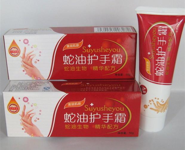 Snake oil hand cream antifreezing moisturizing skin care nourishing antibacterial anti-chapping hands care free shipping(China (Mainland))